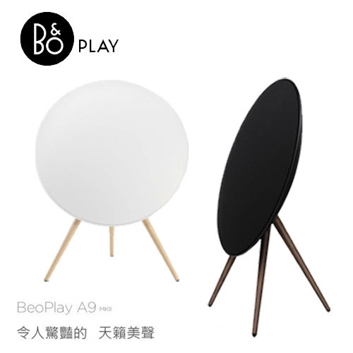 b o play beoplay a9 mkii wifi. Black Bedroom Furniture Sets. Home Design Ideas