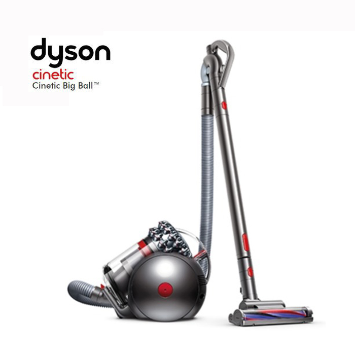 Dyson Cinetic Big Ball™ CY22 銀紅 吸塵器