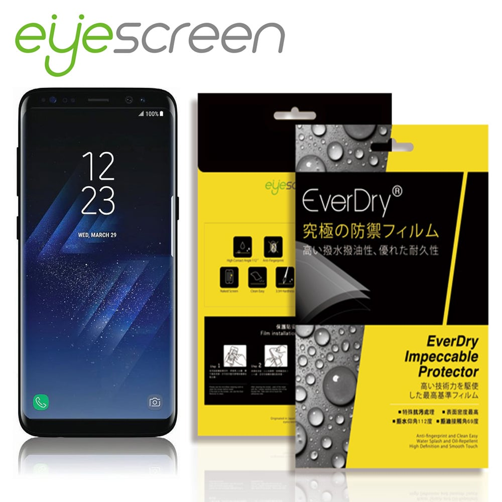 EyeScreen Samsung S8 Plus  EverDry PET 螢幕保護貼(非滿版)