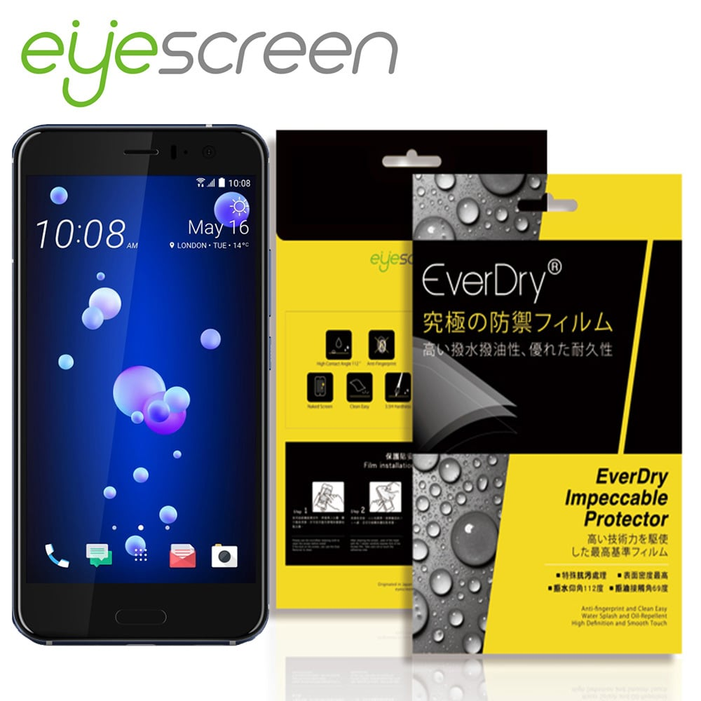 EyeScreen HTC U11 EverDry PET 螢幕保護貼(非滿版)