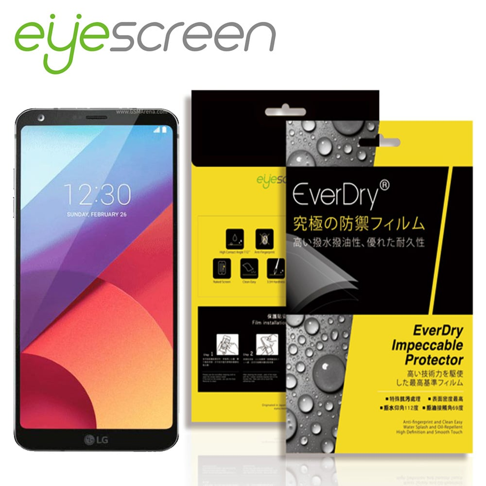 EyeScreen LG G6 EverDry PET 螢幕保護貼