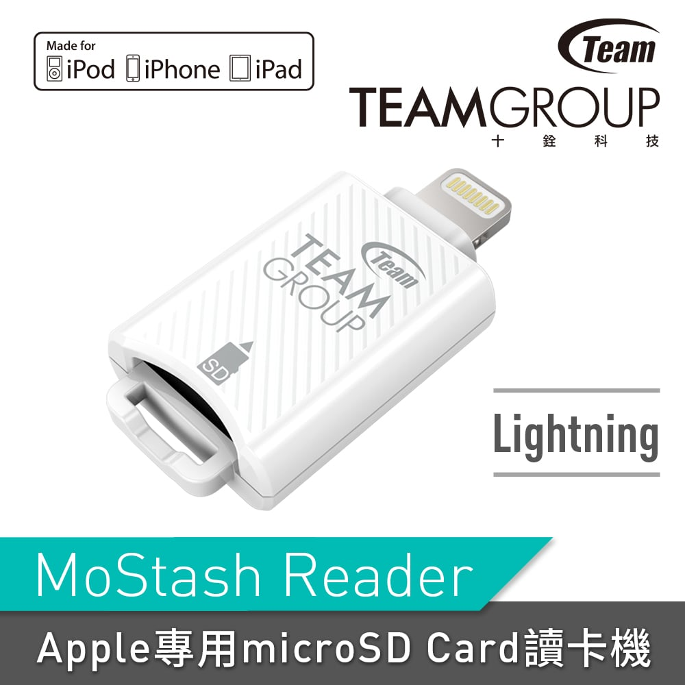 Team十銓科技 WG04 Apple iPhone Lightning讀卡機 - 白色