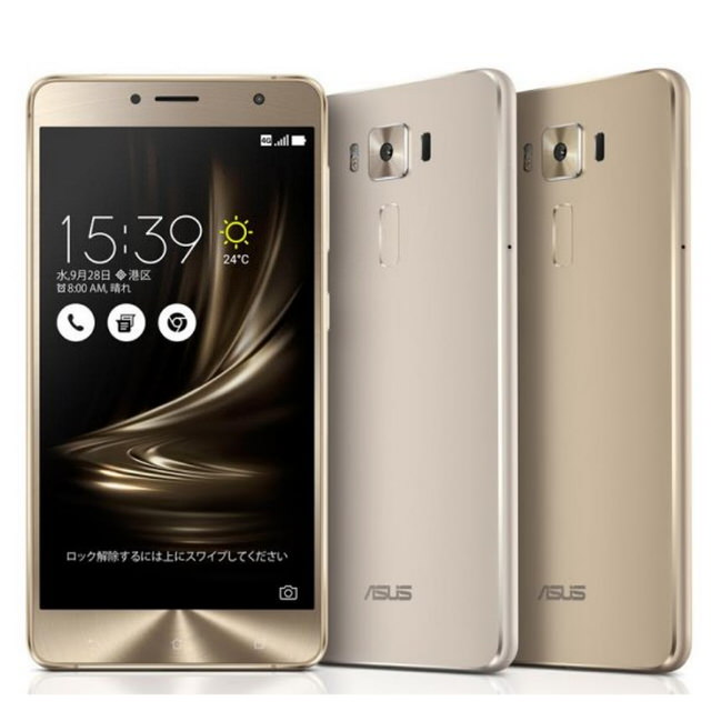 ASUS ZenFone 3 Deluxe (ZS550KL) 64GB 5.5吋智慧型手機-銀色 加贈原廠透視皮套