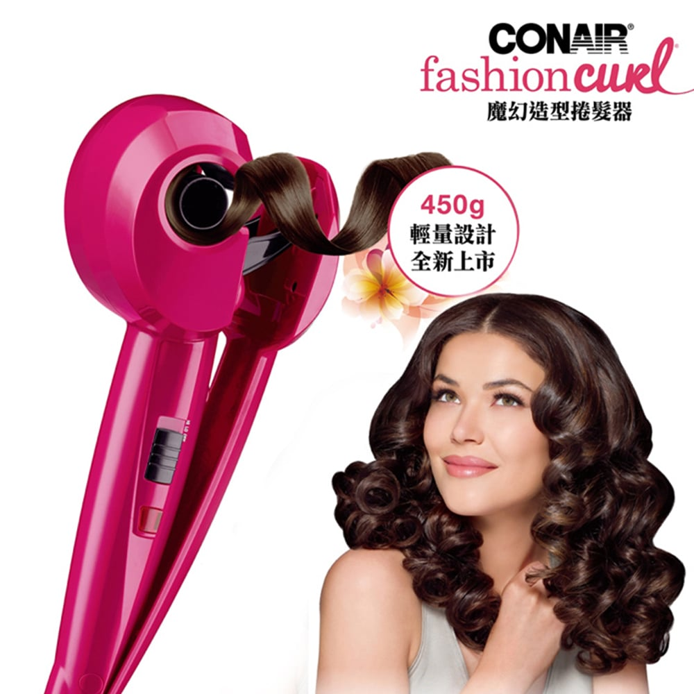 【Conair】 Fashion Curl 自動造型捲髮器 C10213W