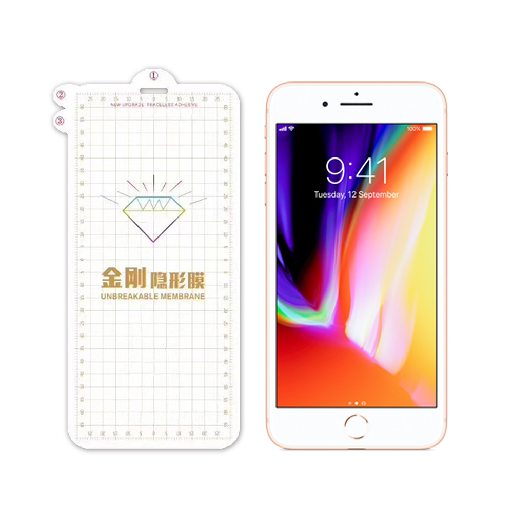 QinD Apple iPhone 8/7/6/6S 金剛隱形膜