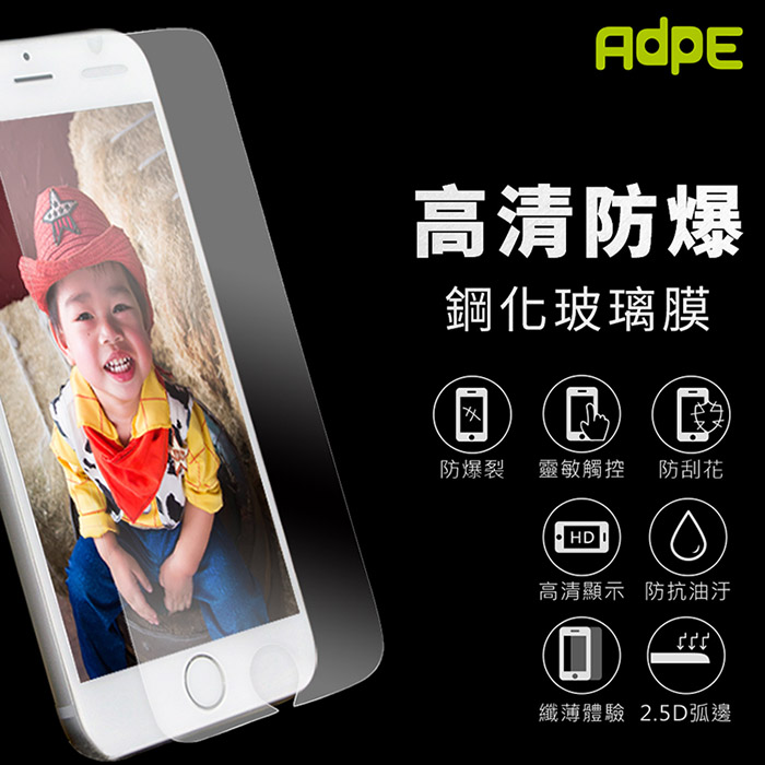 【2入組】AdpE SAMSUNG Galaxy C9 Plus 9H高清鋼化玻璃貼