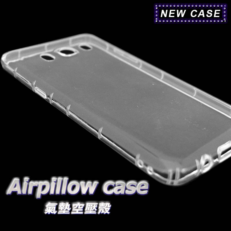 Samsung Galaxy S8 PLUS TPU 防摔氣墊空壓殼