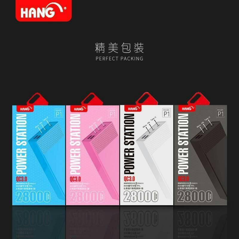 HANG 28000MAH P1 QC3.0快速充電行動電源 (白色)