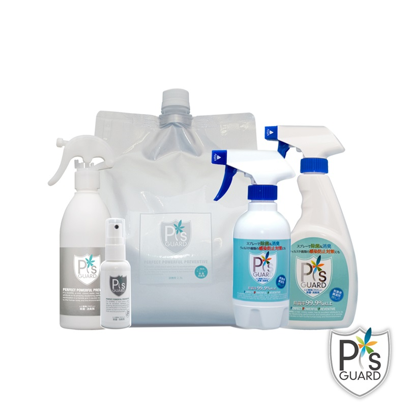 P`s GUARD 全效防護 50ml + 300ml mist + 300 spray + 500ml + 2.3L